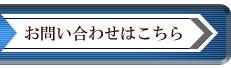 お問い合わせはこちら アルミ鋳造 切削加工 愛知県